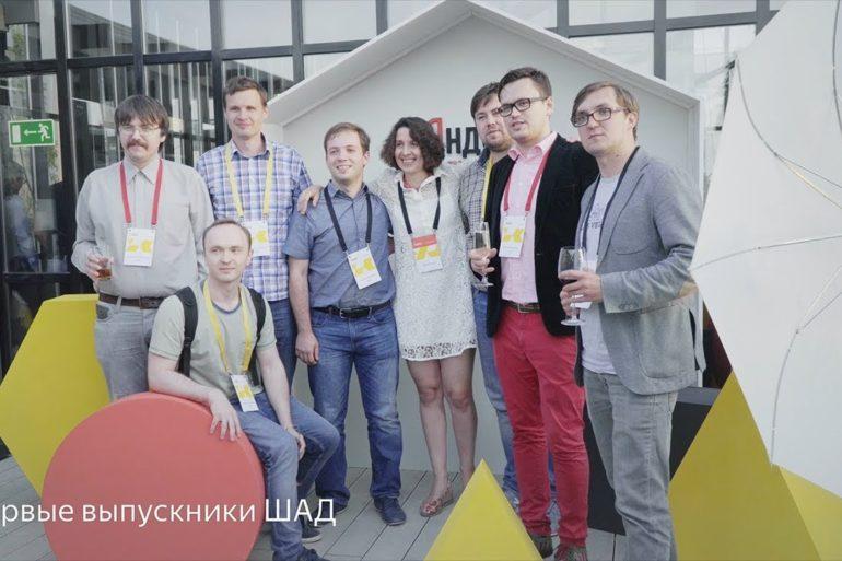Яндекс открыл образовательную программу в Российской экономической школе