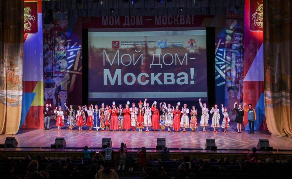 В столице пройдет День культуры тюркских народов и народов Востока