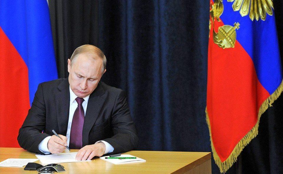 Владимир Путин подписал закон  о госзакупках