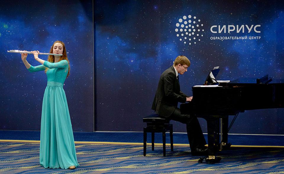 Портал «Культура.РФ» покажет концерты учеников центра «Сириус»