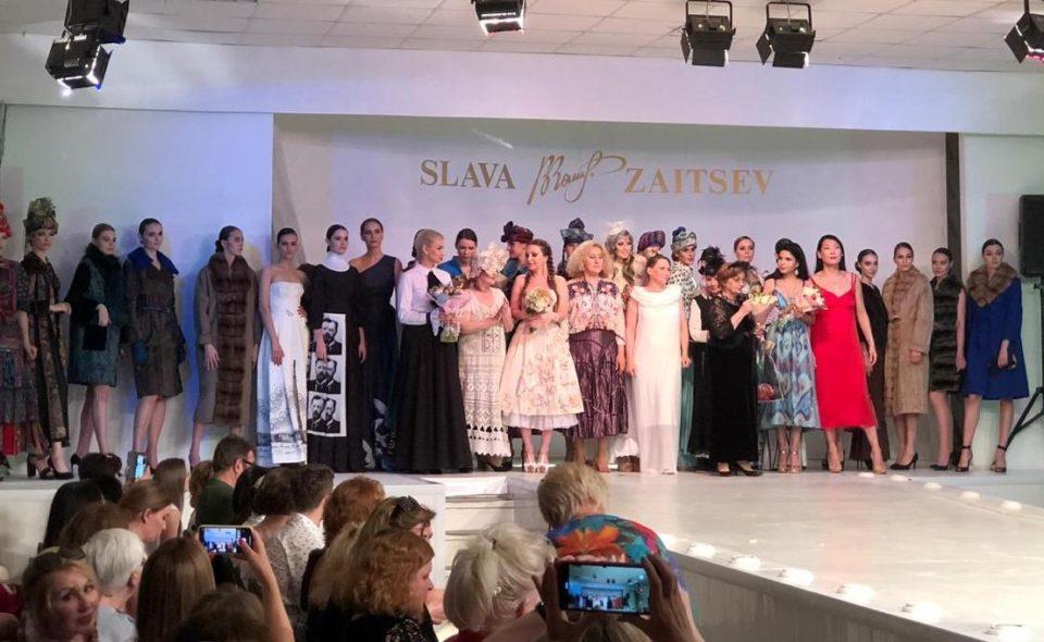 Праздник моды и красоты Вячеслава Зайцева