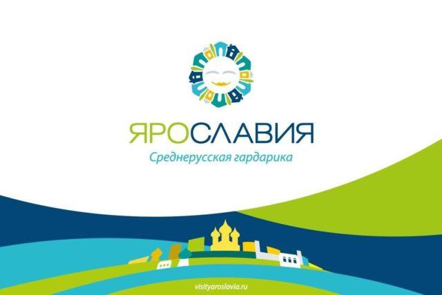 «Ярославия»: центр  притяжения