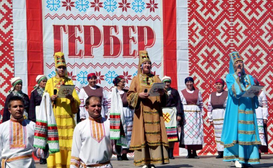 Фестиваль удмуртской культуры «Гербер»