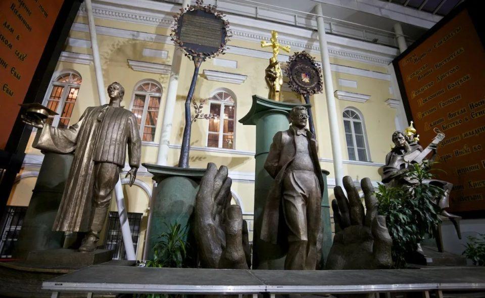 «Русская цивилизация»: подведение итогов