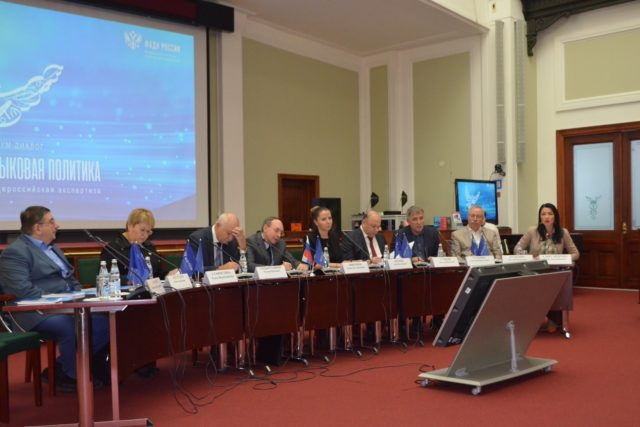 В Москве наградили лауреатов III Всероссийской премии «Ключевое слово»