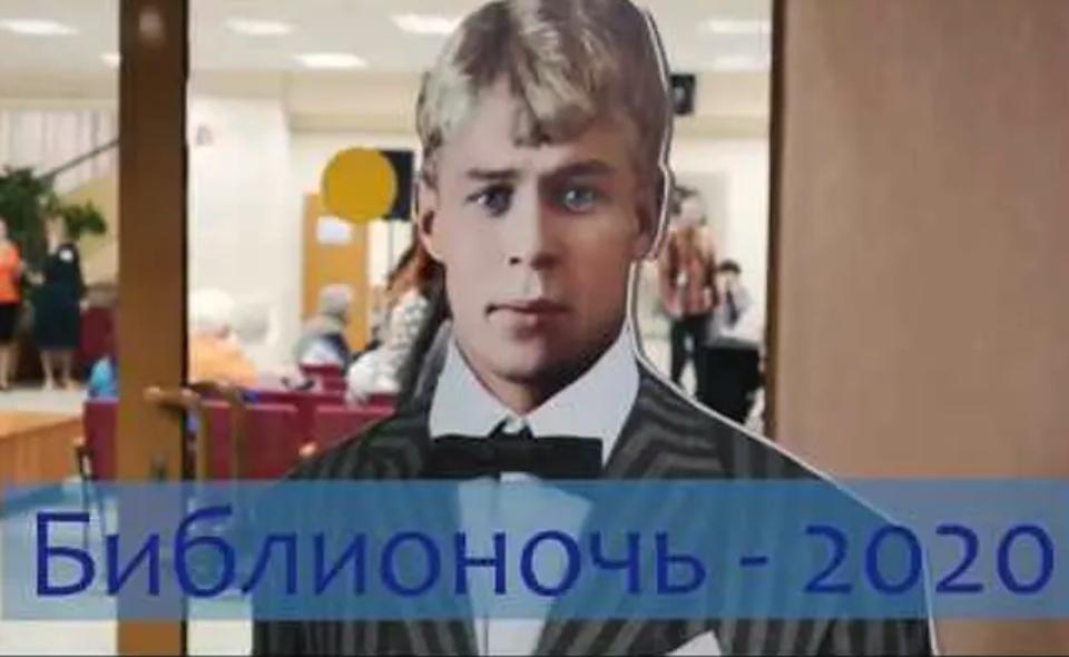Лучшие онлайн-события Библионочи в Москве 2020: что можно посмотреть в сети