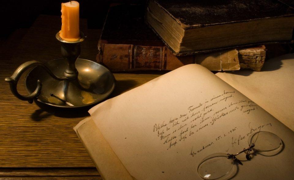 Новая жизнь рукописей
