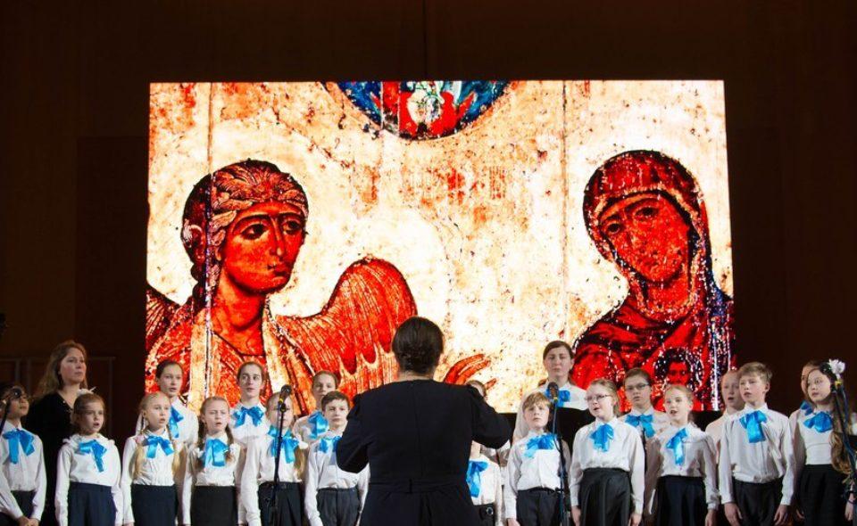 В Москве прошёл Фестиваль хоров воскресных школ