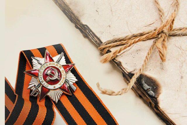 Cтартовал конкурс «Незабытые истории Победы»