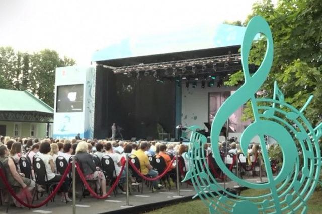 В Клину пройдет Международный фестиваль искусств П.И. Чайковского