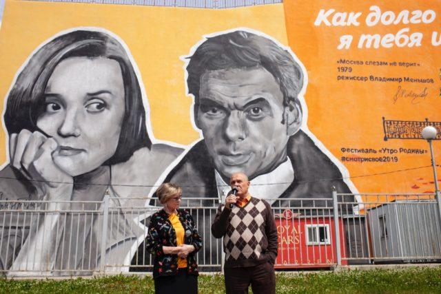 Кинофестиваль «Победили вместе» назван именем Владимира Меньшова